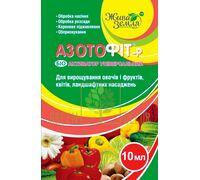 Азотофит-Р, 10 мл