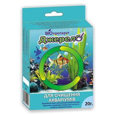 Купить  Биопрепарат Джерело 20 гр для АКВАРИУМОВ  в интернет-магазине Green Decor.