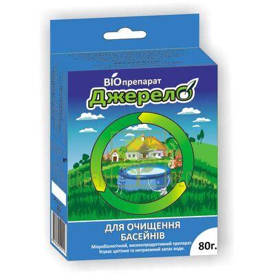 Купить  Биопрепарат Джерело 80 гр для БАССЕЙНОВ  в интернет-магазине Green Decor.