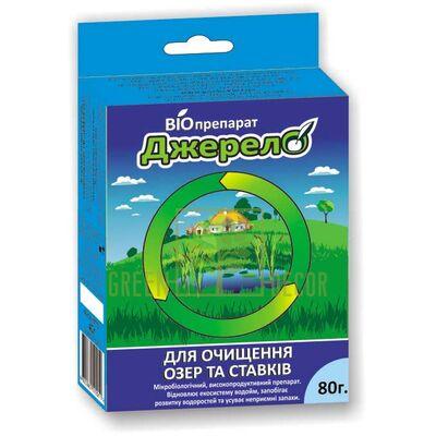 Купить  Биопрепарат Джерело 80 гр для ОЗЕР  в интернет-магазине Green Decor.