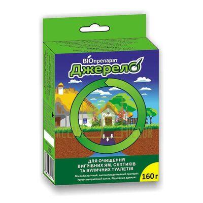 Купить  Биопрепарат Джерело 160 гр для септиков   в интернет-магазине Green Decor.