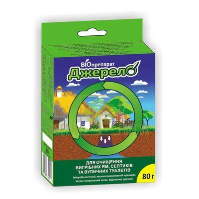 Купить  Биопрепарат Джерело 80 гр для септиков   в интернет-магазине Green Decor.