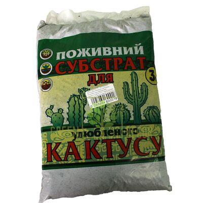 Субстрат КАКТУС 3 л