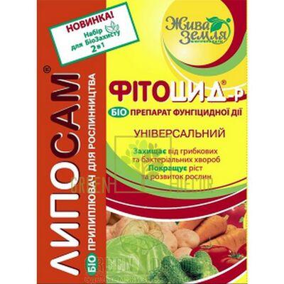 Купить  Фитоцид-Р + Липосам 2 в 1 Универсальный  в интернет-магазине Green Decor.
