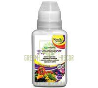 Битоксибациллин-БТУ 125 мл защита от  вредителей