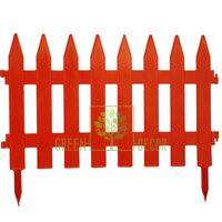Заборчик садовый теракот 46*36 см