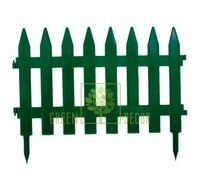 Заборчик садовый зеленый 46*36 см