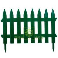 Парканчик садовий зелений 46*36 см
