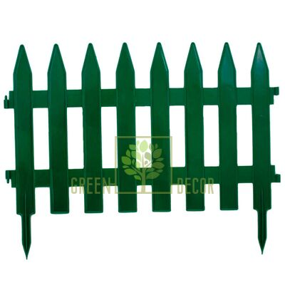 Садовая оградка зеленый 46*36 см