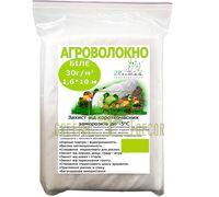 Агроволокно белое 30 г/м2, 1,6м х 10 м
