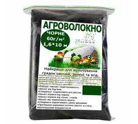 Агроволокно чёрное 60г/м2, 1,6м х 10 м
