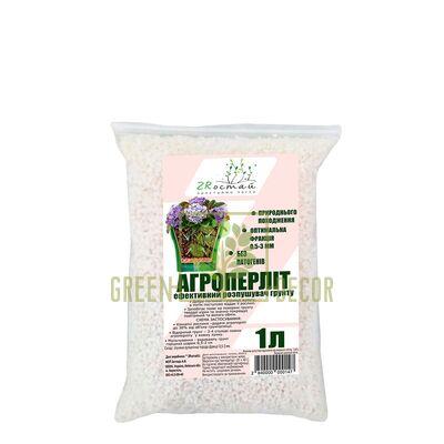 Агро-Перлит 1л ZRостай для растений