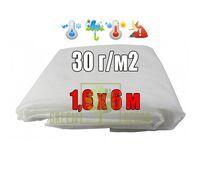 Агроволокно белое 30 г/м2, 1,6м х 6 м