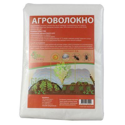 Агроволокно белое (спанбонд) 30 г/м2, 3,2 м х 10 м