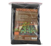 Агроволокно чёрное 60г/м2, 3,2м х 10 м