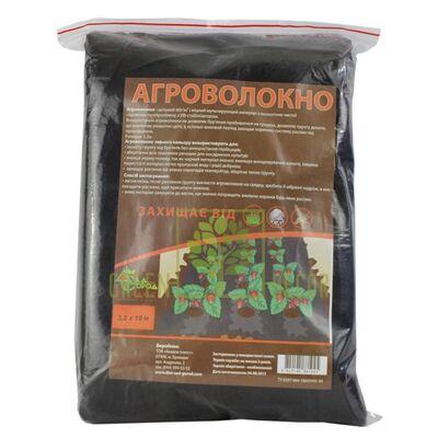 Агроволокно чёрное (спанбонд) 60г/м2, 3,2м х 10 м