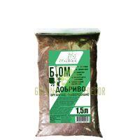 Органическое удобрение БИОМ 1,5 л ZRостай