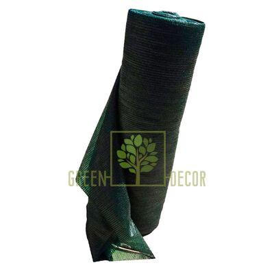 Сетка затеняющая заборная 95 % 1,5x1 м зеленая (110 г/м2)