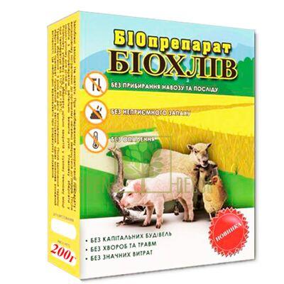 Біопрепарат Биохлів 200 г для підстилки тварин
