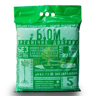 Органическое удобрение БИОМ 5 кг