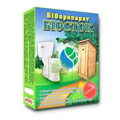 Биопрепарат для выгребных ям и септиков Биосток 400 г