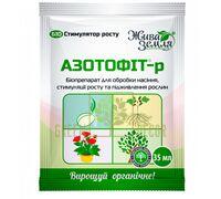 Азотофіт-Р, 125 мл
