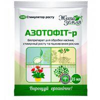 Азотофит-Р, 35 мл