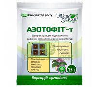 Азотофіт-Т, 15 гр