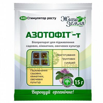 Азотофіт-Т, 15 гр стимулятор