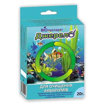 Биопрепарат Джерело 20 гр для очистки аквариумов