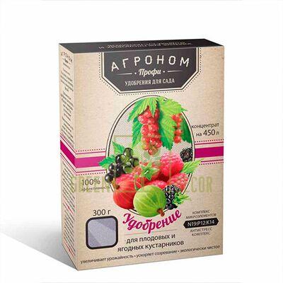 Агроном Профи - удобрение для плодовых и ягодных 300 гр