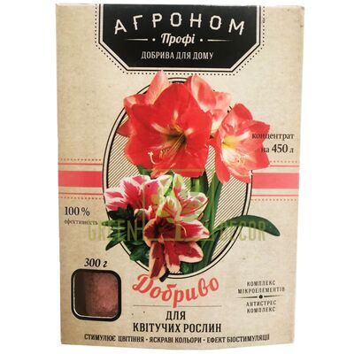 Агроном Профи - удобрение для цветущих 300 гр