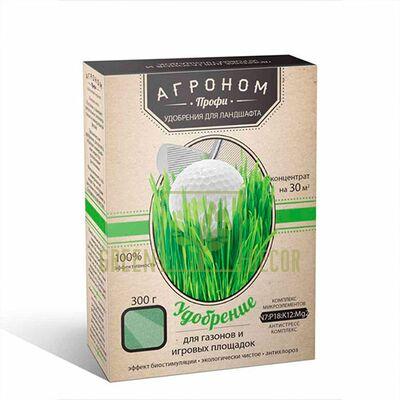 Агроном Профи - удобрение для газона 300 гр