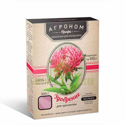 Агроном Профи - удобрение для хризантем 300 гр