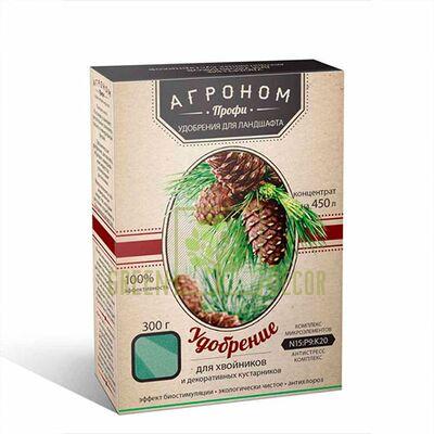 Агроном Профи - удобрение для хвойных 300 гр