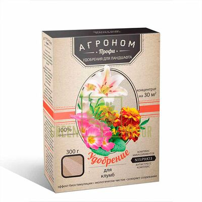 Агроном Профи - удобрение для клумб 300 гр