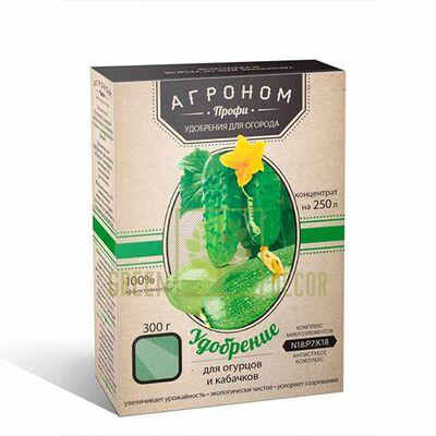 Агроном Профи - удобрение для огурцов и кабачков 300 гр