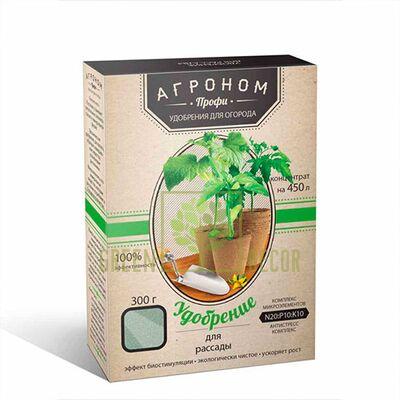Агроном Профи - удобрение для рассады 300 гр