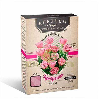 Агроном Профі - добриво для троянд 300 гр