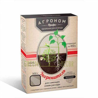 Агроном Профи - укоренитель для саженцев, семян, рассады 300 гр