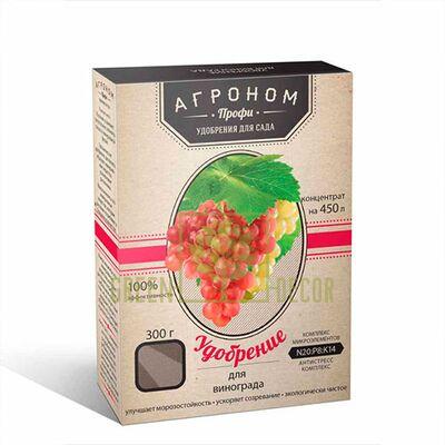 Агроном Профи - удобрение для винограда 300 гр