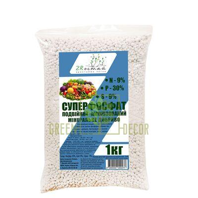 Сад-огород Суперфосфат двойной 1 кг ZRостай  от ZRостай |Green Decor