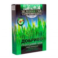 Удобрение Изумрудный Газон Зелений Гай, 500 гр