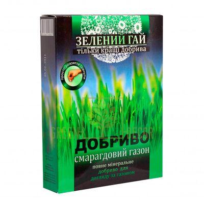 Удобрение Зелений Гай - Изумрудный Газон 500 гр