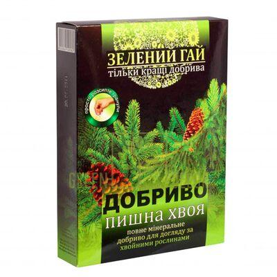 Удобрение Зелений Гай - Пышная Хвоя 500 гр