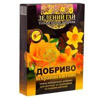 Добриво Яскрава Клумба Зелений Гай, 500 гр