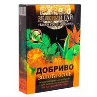 Удобрение Золотая Осень Зелений Гай, 500 гр