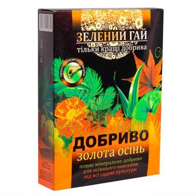 Удобрение Зелений Гай - Золотая Осень 500 гр