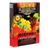 Удобрение Вкусная Ягодка Зелений Гай, 500 гр