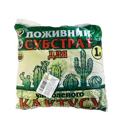 Субстрат КАКТУС 1 л